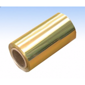 Chocolate Foil - ROLL  - Standard Gold (1,470 metres)